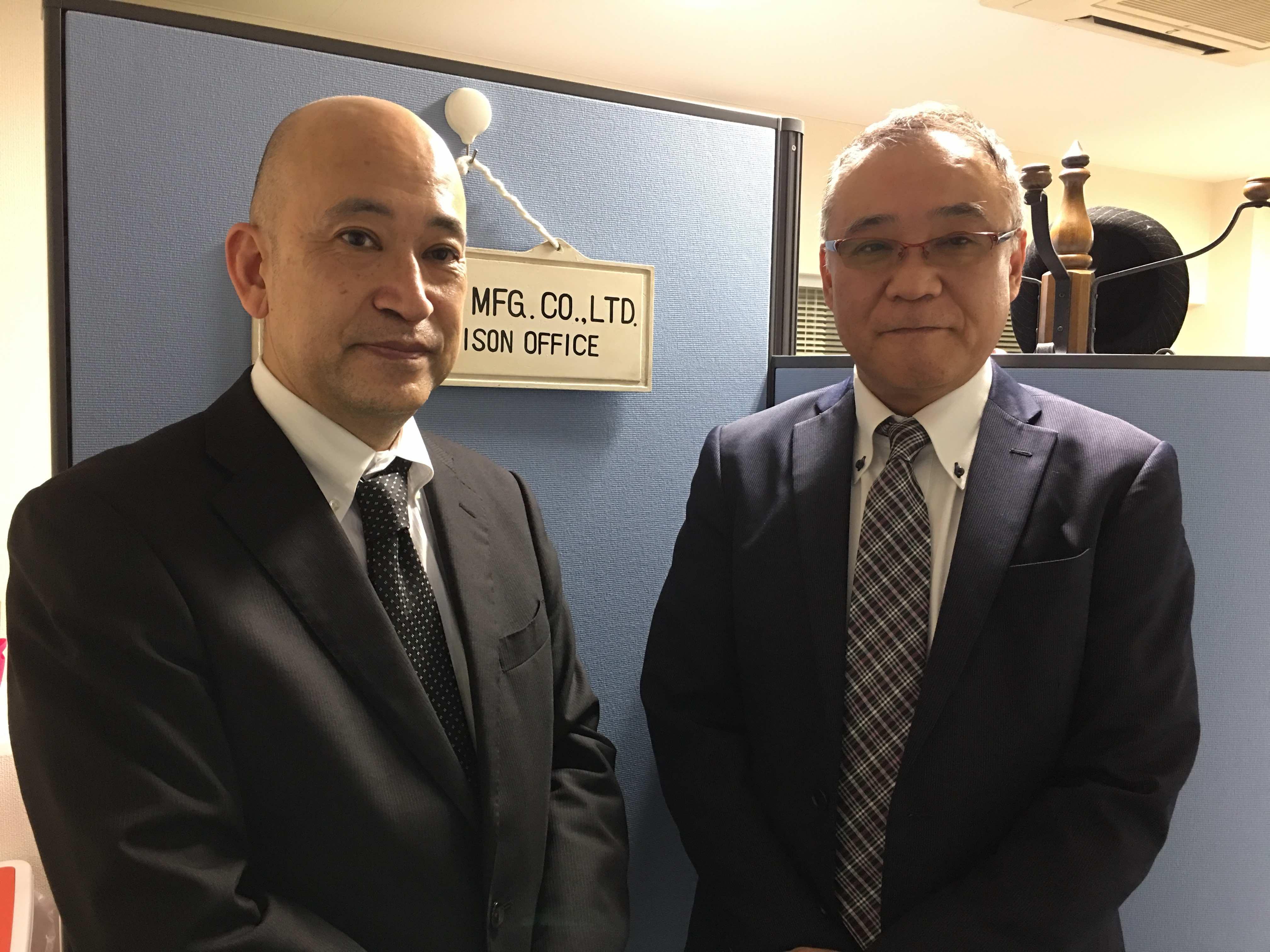東京営業所ゼネラルマネージャー 重枝 弥様