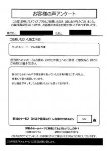 ニューコムジャパンのサムネイル