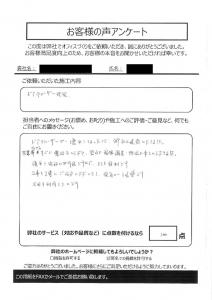 ZTEジャパンのサムネイル